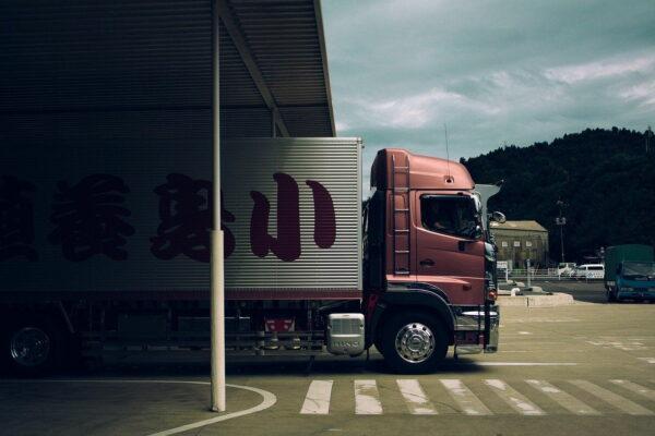 Transport und Digitalisierung